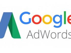 谷歌将停止根据个人浏览记录的广告