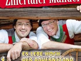 抖音热歌歌词:Hey Mädchen - Zillertaler Mander