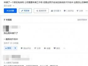 微信个人号暂停新用户注册