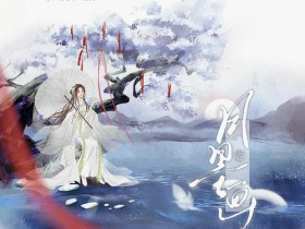 失眠银河歌词 - 小田音乐社/懒懒不平凡