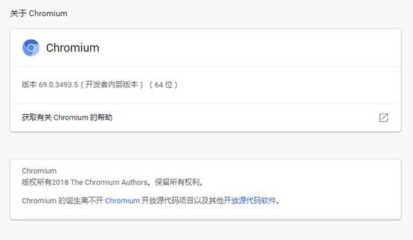 基于Chrome内核的免费上Google的浏览器(亲测可用)