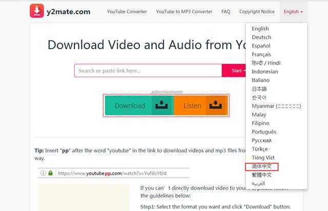 6款YouTube视频在线下载工具