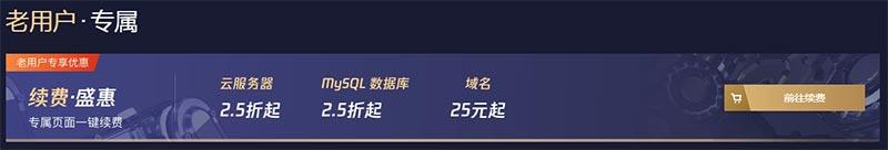 腾讯云11.11云上盛惠提前购,2核4G3M/3年仅需698元