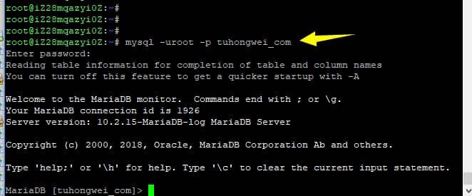 MySQL将MyISAM转换成InnoDB引擎的两种方法(日志)