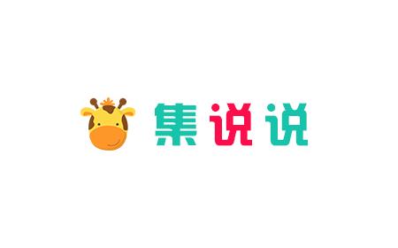 【推荐】集说说,一个收集唯美说说治愈句子的文案网站!